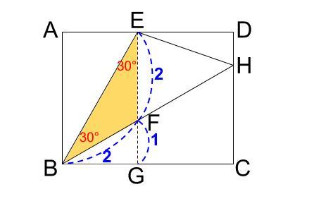 中学数学・高校受験chu-su- 内部底辺の利用03