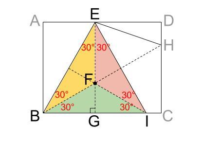 中学数学・高校受験chu-su- 内部底辺の利用04