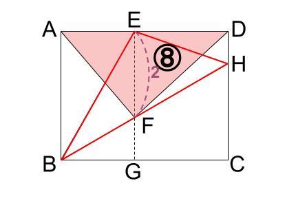 中学数学・高校受験chu-su- 内部底辺の利用06