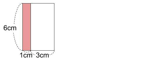 中学数学・高校受験chu-su- 規則性・12